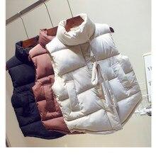 Женский зимний жилет, жилет, весенний Осенний жилет, Женский Повседневный теплый жилет, Женская куртка без рукавов, пальто