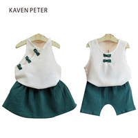 Kid Clothes Set Boys Set Summer Girls Set Chinese Style Clothing School Uniforms Children Tang Suit