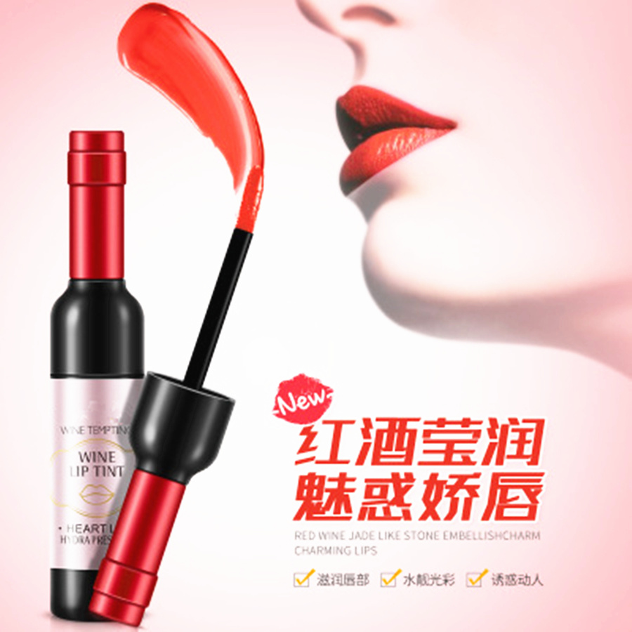 Online Get Cheap Good Lip Gloss Brands -Aliexpress.com | Alibaba Group
