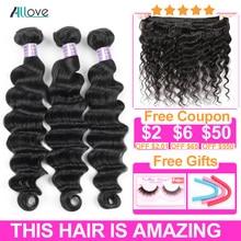 hot deal buy allove peruvian hair bundles loose deep wave bundles human hair extensions 1/3/4 bundles deals non remy hair weave bundles weft