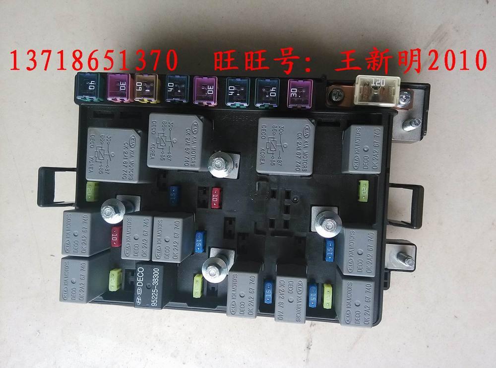 2009 kia sportage fuse box wiring diagrams instructions rh kopipes co