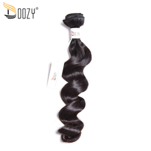 Doozy loose wave Brazilian hair weave natural color double weft remy human hair bundles