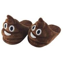 Winter Slippers Emoji