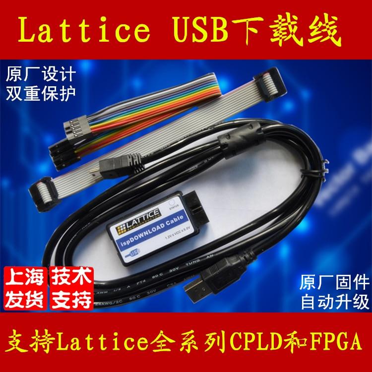 Lattice USB Download Line Programmer Ispdownload Fpga/cpld цена