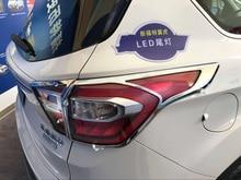 Fit For Ford Escape Kuga 2017 ABS Chrome Pokrywa Lampy Tylne Światła Tapicerka Taillight Ramki Dekoracji 2 Sztuk Samochodów stylizacji