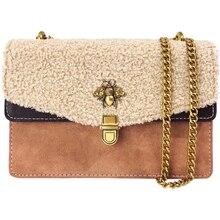 Fashion Women Handbags Lady PU Leather Honeybee Design Handbag Messenger Bags Lamb Plush Party Bag