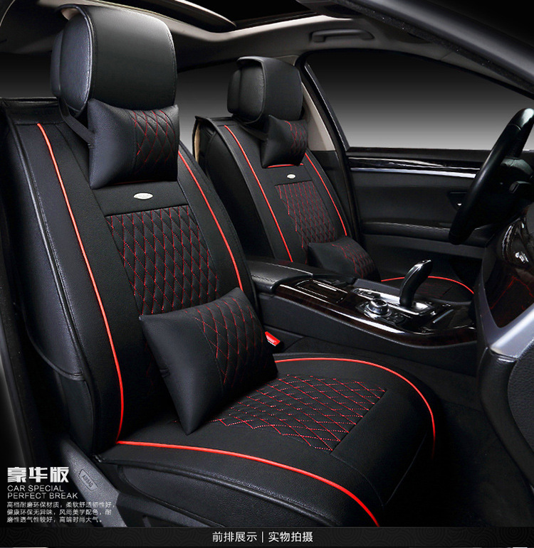 PU Car Seat Covers Universal Classic For Mazda Toyota Nissan Black With Red White Brown Car