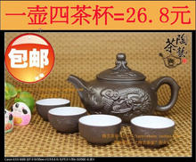 Elegante Chinesische yixing teekanne 5 stücke yixing lila ton tee-set kung fu tee-Set teekanne 1 teekanne & 4 tassen wasserkocher
