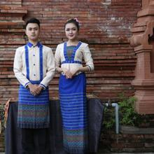 Southeast Asian Hotel Waiter Cashier Uniform Island Country Beach Waitress costume Spring Autumn Restaurant Workwear Suits Blue