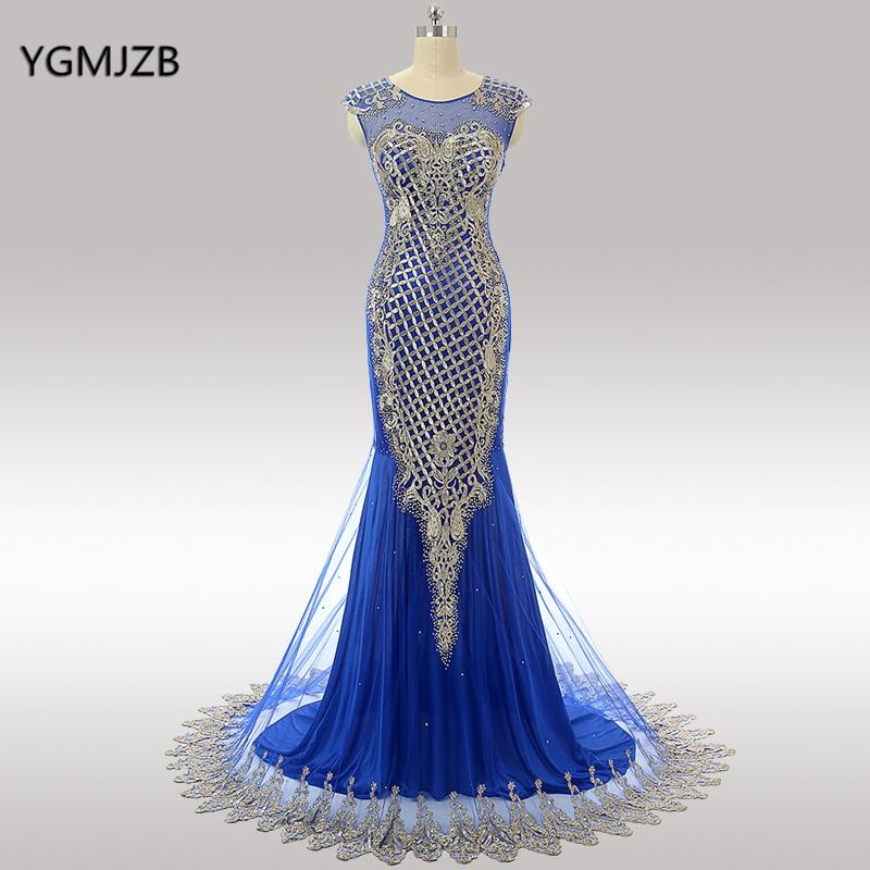 Abiti Da Sera lunghi 2018 Mermaid Scoop Cap Manica Applicazioni di Perline Pizzo Prom Dress Royal Blue Evening Gown Vestido De festa