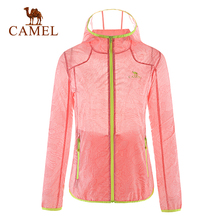 2016 Camel Female Skin Jackets Cycling&Fishing Jacket UV Protection Hunting&Trekking Jacket Lightweight Breathable Hooded