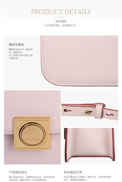 2017 fashion women message bags,topgrade leather  women bag , high quality cow leather brand handbags