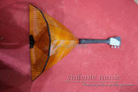 Oud Arab Egyptian Oud Lute 4 strings Oriental Blemished supreme quality 2#