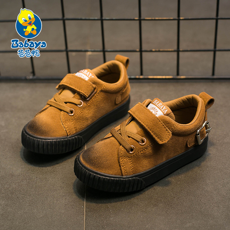 Babaya Children Sneakers High School Boys Girls Light Flats running shoes Children Shoes big Boys Girls Kids Casual Shoes 24-38