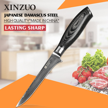 XINZUO 5.5 inch boning knife Damascus kitchen knives super sharp japanese VG10 chef knife kitchen tool free shipping