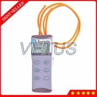 0 до 5psi цифровой манометр az-8205 дифференциальный Давление тестер детектор с ЖК-дисплей Подсветка Дисплей