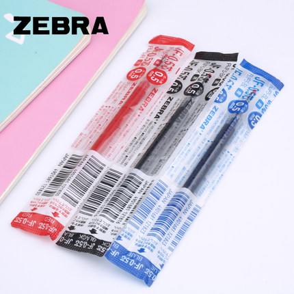 LifeMaster Zebra 10pcs/lot Gel Refills for Zebra Sarasa  JJ15 Large Volume Student and Office Pen Writing Supplies JF-0.5