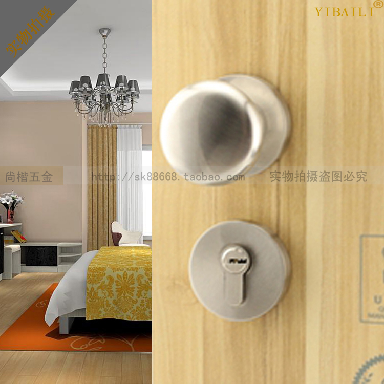 bedroom split spherical quiet simple wood bedroom door interior locks