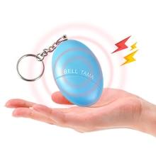 Сигнализация для самозащиты, 120 дБ, в форме яйца, для девушек и женщин, защита безопасности, оповещение, личная безопасность, крик, громкий брелок, Аварийная сигнализация