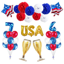 Aluminum Foil Patriotic Balloon Set Paper Flower Ball Usa Independence Day Backdrops Party Decor M18