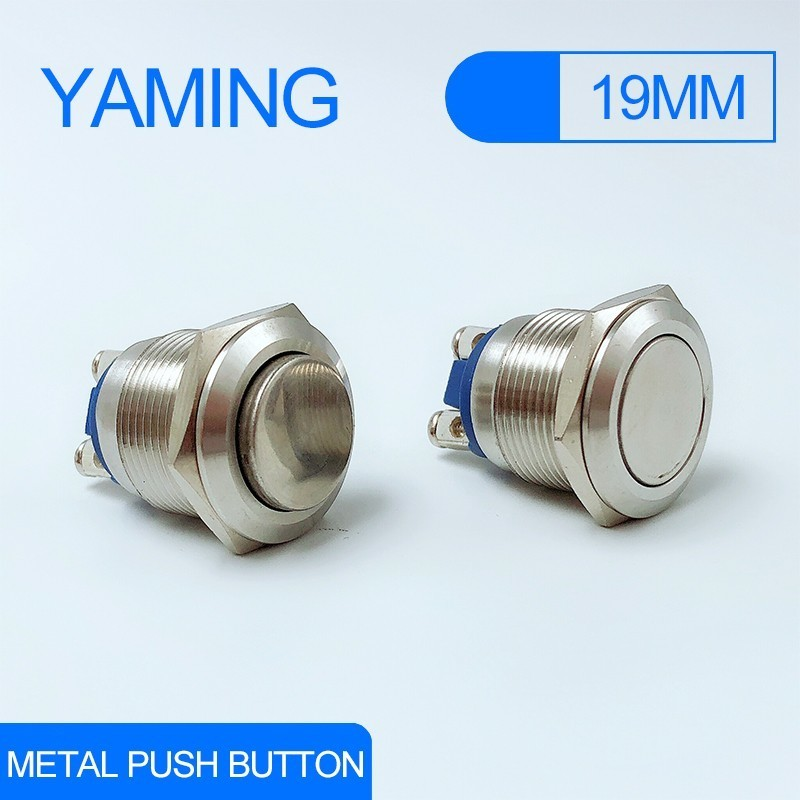 19mm Start Horn Button Momentary Stainless Steel/Copper plated nickel Waterproof Metal Push Button Switch Doorbell Hot V01919mm Start Horn Button Momentary Stainless Steel/Copper plated nickel Waterproof Metal Push Button Switch Doorbell Hot V019