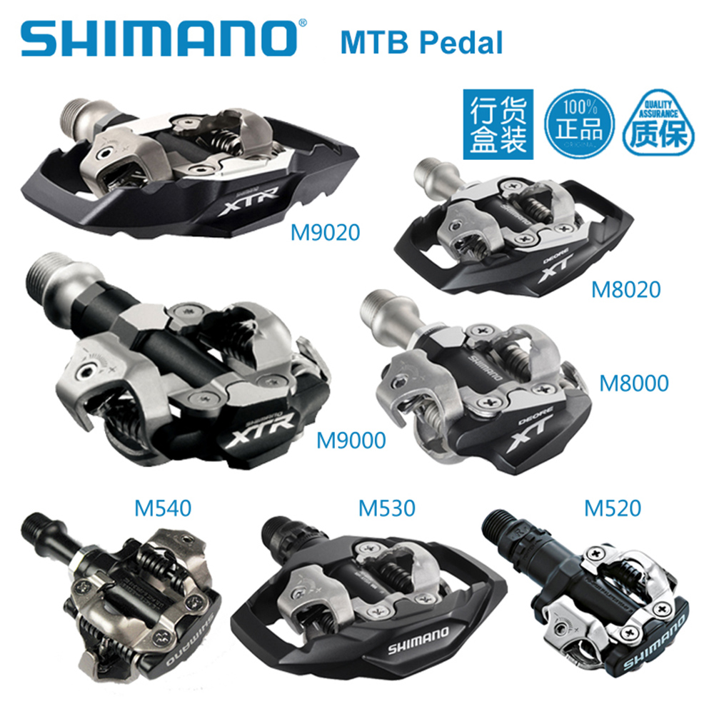 Original PD-M520 M530 M540 M8000 M8020 M9000 M9020 Clipless SPD Pedals MTB Bicycle Racing Mountain Bike Parts shimano pd m540 clipless spd pedals mtb bicycle part black