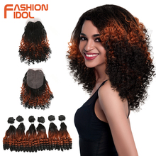 FASHION IDOL Afro Kinky Curly Hair Bundles 14inch 7Pieces/lot Upper Straight Lower Bend Synthetic Hair Lace Front With Closure