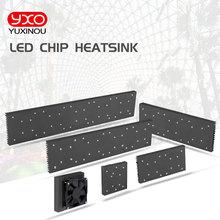 50 Вт 100 Вт 200 Вт 300 Вт 600 Вт светодиодный алюминиевый радиатор с вентилятором светодиодный радиатор для выращивания всего спектра светодиодный светильник для аквариума