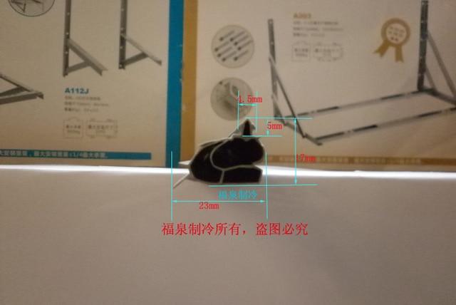 Kühlschrank Türdichtung : Kühlschrank kühlhaus türdichtleiste dichtungen magnetische