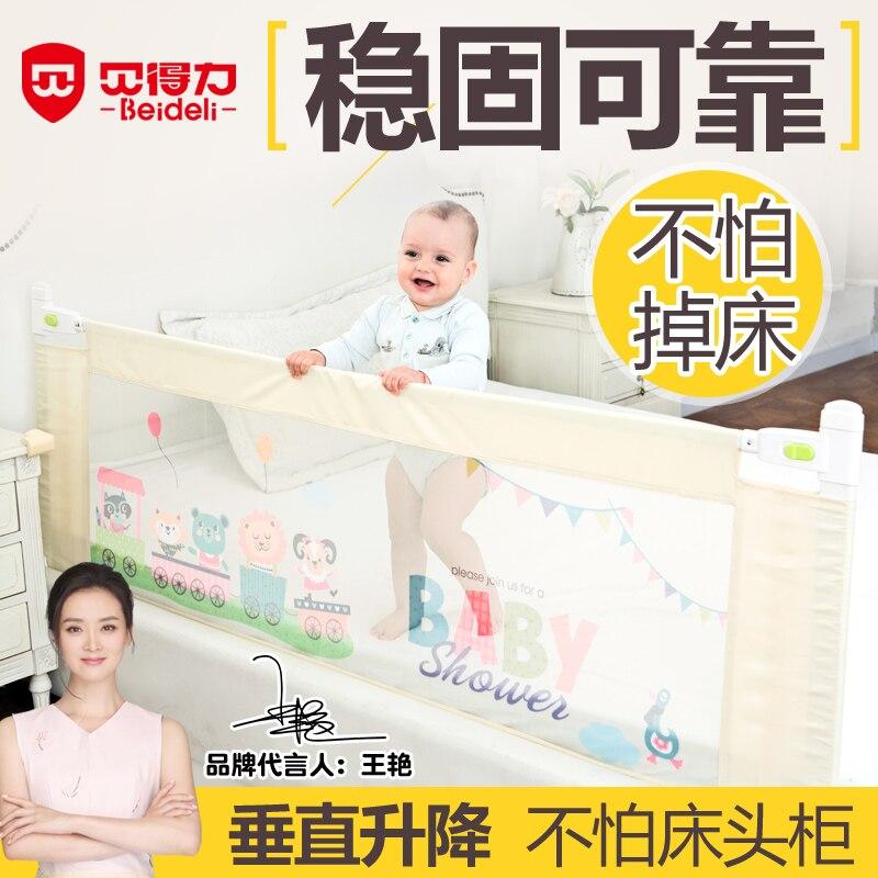 Beideli железнодорожных детская кровать ограждения безопасности карман Детские Манеж дети общей безопасности Применение детская кровать огр...