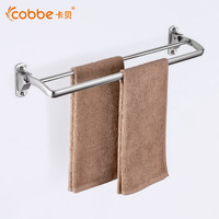 Mirror Movable Towel Hanger Space Aluminium Double Towel Bar Bathroom Accessories Towel Holder Wall Rack For Towel Cobbe 72582L