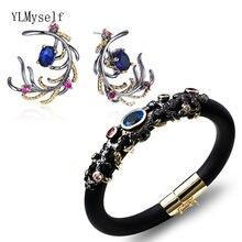 Женский комплект из двух предметов роскошные медные сережки/браслеты