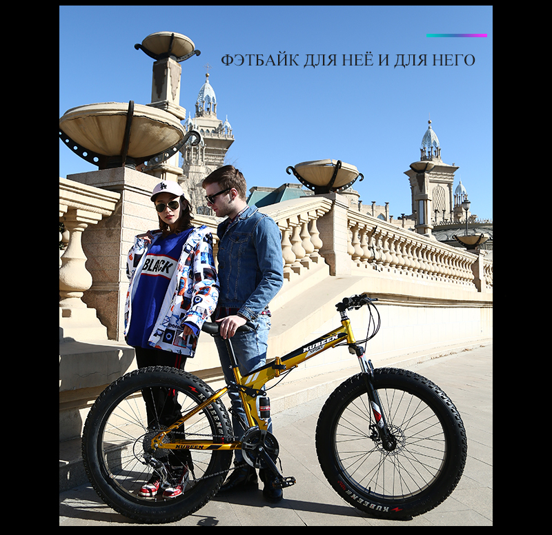 HTB1OwPjbQ9WBuNjSspeq6yz5VXa3 KUBEEN Mountain Bike Super WideTire Bike Snowmobile ATV 26 * 4.0 Bicycle 7/21/24/27 Speed Shock Absorbers Bike