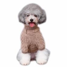 Woolen HOOPET Dog Cat Knit Sweater