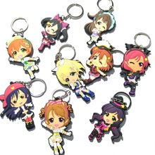 Colorful Anime Love Live Design Keychain