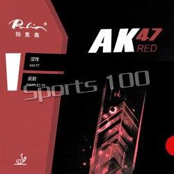 Palio AK47 AK-47 AK 47 красные матовые прыщи в пинг-понг Настольный теннис Резина с губкой новый список 2,2 мм H45-47