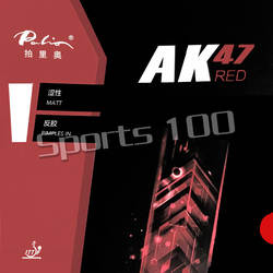 Palio AK47 AK-47 AK 47 Красный матовый с бугорками пинг-понг Настольный теннис резиновый с губкой новый список 2,2 мм H45-47