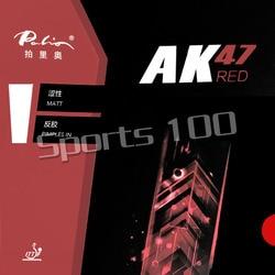Palio ak47 AK-47 ak 47 mate vermelho espinhas no tênis de mesa pingpong borracha com esponja a nova listagem 2.2mm H45-47