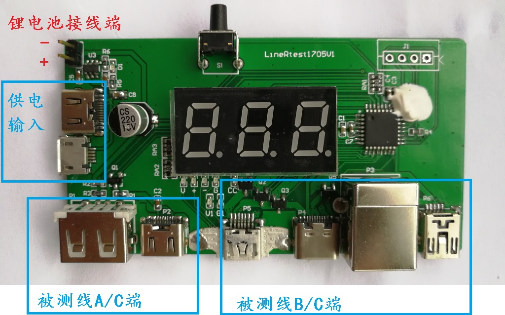 USB line resistance tester, data line / charging line breaking test, high precision multi line support zl06 1a 2a resistance load measurement data line artifact measurement of internal resistance of charging wire type c