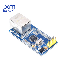 W5500 Ethernet network module hardware TCP / IP 51 / STM32 microcontroller program over W5100 A32