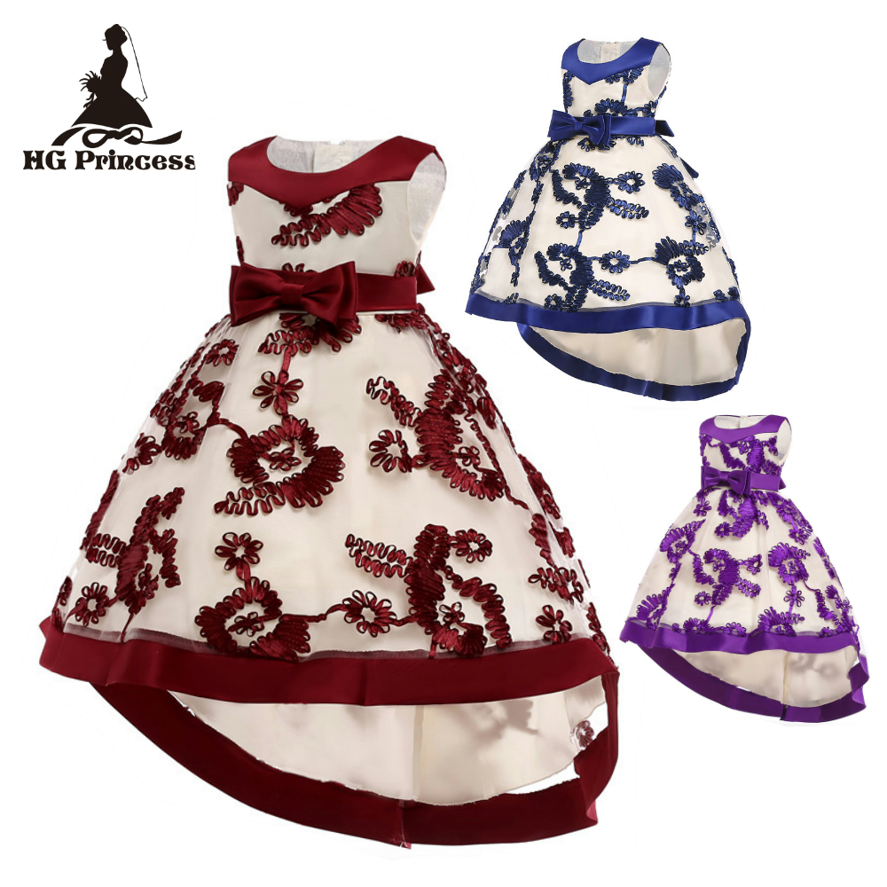 Free Shipping Brand HG Princess 2019 New Style Kids dress For Children Patchwork Girl Dresses With Long Train Formal Party Gowns in Dresses from Mother Kids