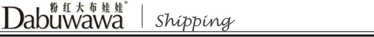 7shipping
