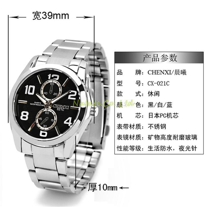 CHENXI Men Watch Life Waterproof Fashion Men Steel Bracelet Watches Big Dial Silver Strap Watchband Wristwatch Male Gift NATATE