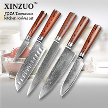 XINZUO 5 pcs Kitchen knife set Japanese 73 layers Damascus kitchen knife cleaver chef utility knife wood handle free shipping
