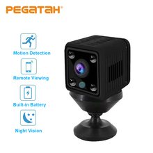 New HD 1080P Mini wifi camera Camcorder Night Version motion dection DV battery mobil remote control alert calling mic