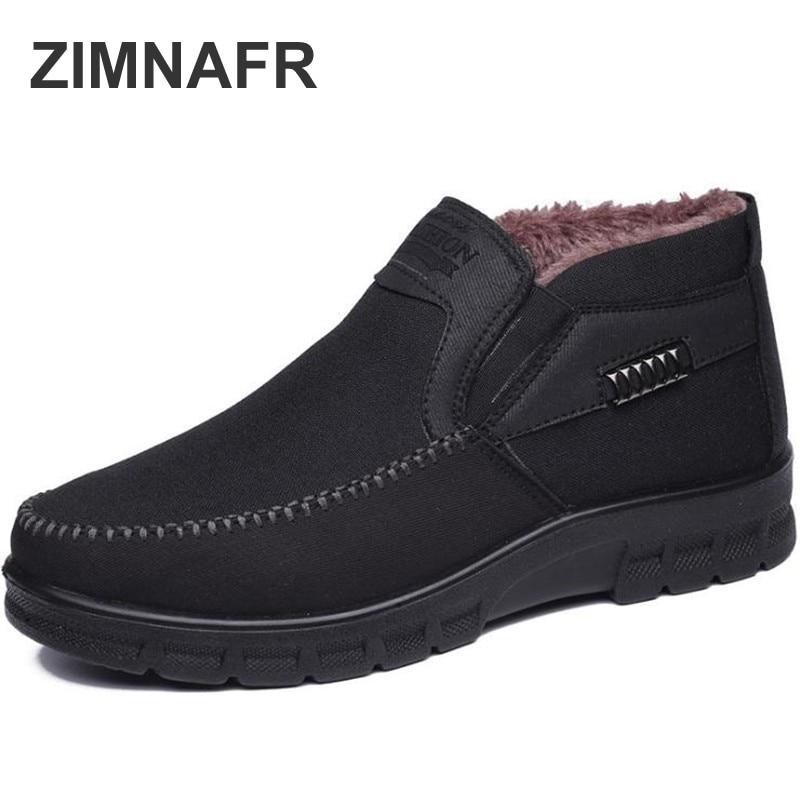 Men boots 2108 new men witner ankle boots men casual plus velvet warm cotton shoes antislip father winter shoes plus size 37-47 все цены
