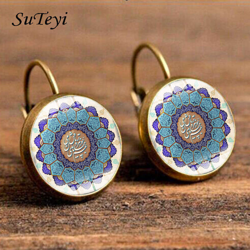 SUTEYI 2018 Womens Fashion Earrings Islam Sign Blue Pattern Religious Bronze Silver Vintage French Hook Earrings Gift