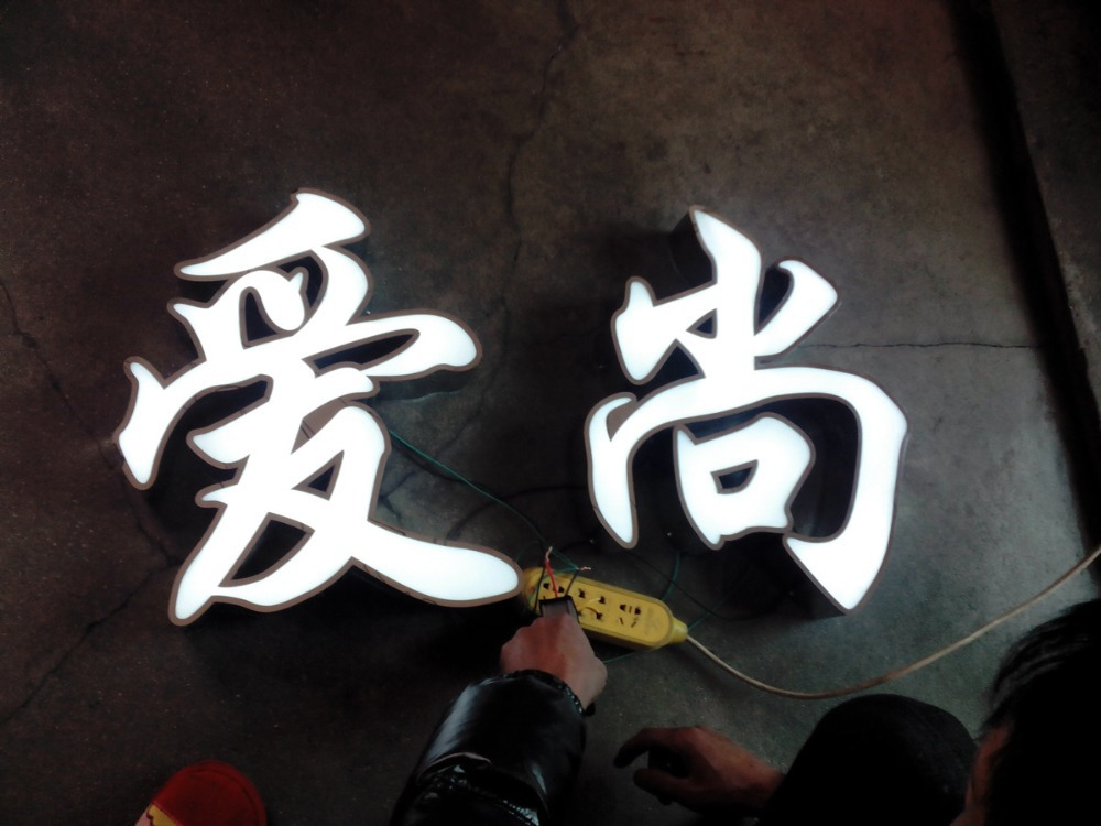 Factory Outlet Outdoor Super High Brightness Acrylic Led Letters