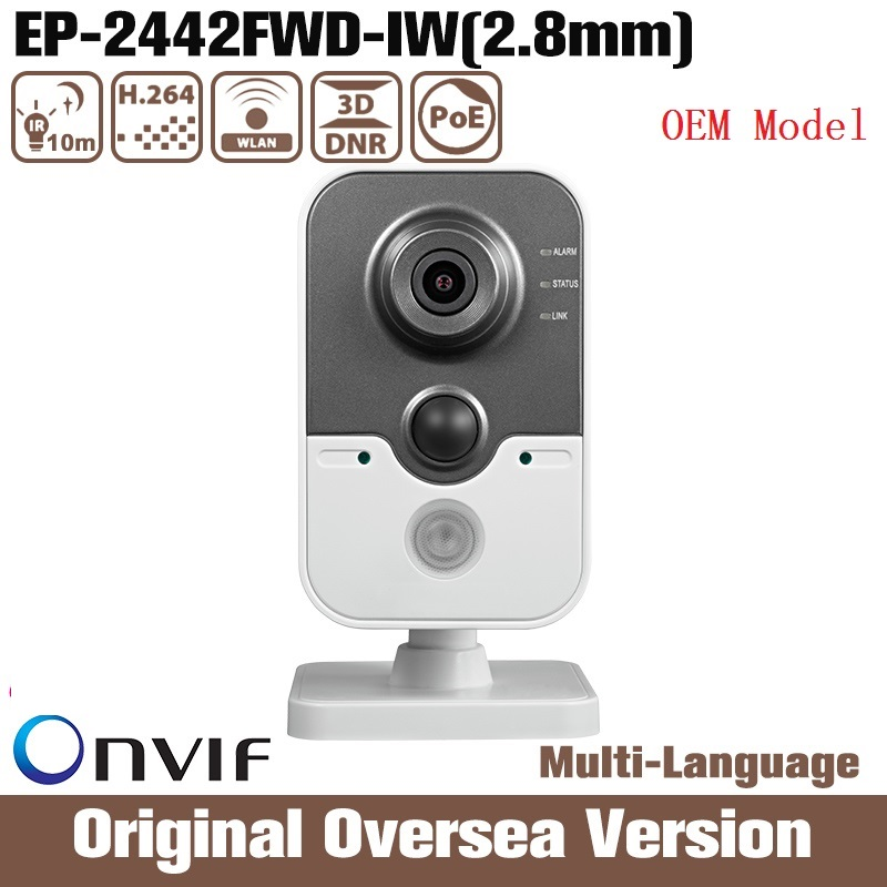 bilder für HIK Oem DS-2CD2442FWD-IW 2,8mm 4mp Ip-kamera HIK Poe Cctv sicherheit Infrarot Night Onvif NVR Roi Blc Cmos original uk RJ45
