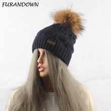 Furandown 여성 양모 모자를 쓰고 있죠 beanie winter raccoon 모피 pompom hat 여성용 beanies skullies